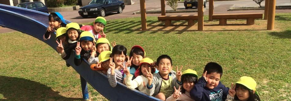 滑り台に乗る子供たちの写真